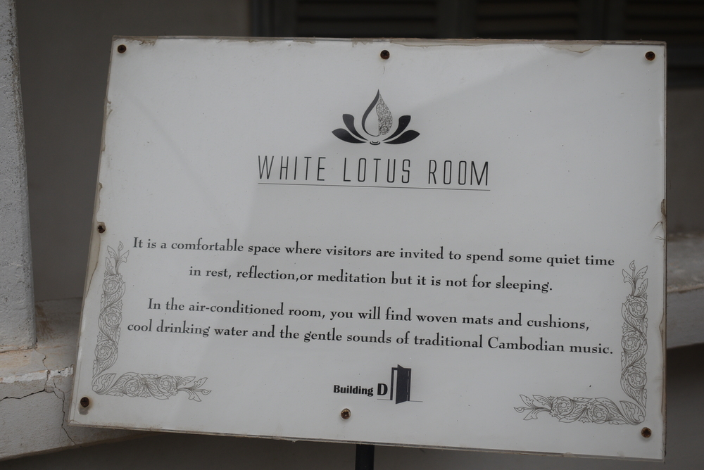 There is also the White Lotus room incorporated in the complex, providing a space to relax and reflect on what you have just seen inside.