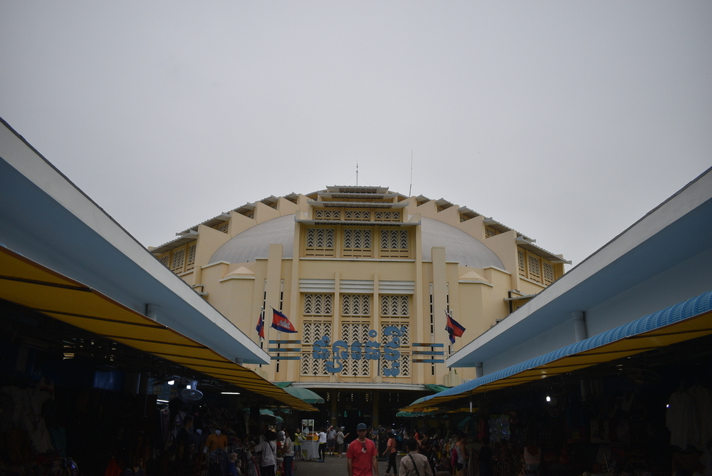 The exterior of the Central Market.
