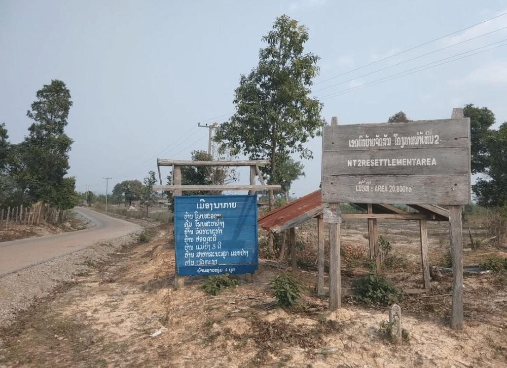 NT2 Resettlement area
